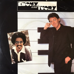 "Paul McCartney With Stevie Wonder ‎- Ebony And Ivory (7"") (VG+/G++)"